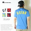 【G-STAR RAW ジースターロウ】 tシャツ 半袖 ロゴ フロッキープリント ジースターロー gstar メンズ men's 国内正規品 インポート ブランド 海外ブランド D10986-336