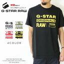 【セール 30%OFF】【G-STAR RAW ジースターロウ】 tシャツ 半袖 グラフィック プリント ジースターロー gstar メンズ men's 国内正規品 インポート ブランド 海外ブランド D14143-336