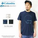 【2019年 春夏新作】【Columbia コロンビア】 tシャツ 半袖 プリント ロゴ OMNI-WICK オムニウィック men's メンズ 国内正規品 インポート ブランド 海外ブランド アウトドアブランド PM1516 Bowl To Rock Short Sleeve Tee
