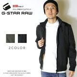 【G-STAR RAW ジースターロウ】 ジャケット ナイロンジャケット ミリタリージャケット ブルゾン アウター ライトアウター ジースターロー gstar メンズ men's インポート ブランド 海外ブランド D15447-A281