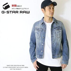 【2020年 春夏新作】【G-STAR RAW ジースターロウ】 3301 SLIM JACKET デニムジャケット ジージャン gジャン アウター デニム ジースターロー gstar メンズ men's 国内正規品 インポート ブランド 海外ブランド D15905-B767