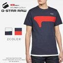 【セール 30%OFF】【G-STAR RAW ジースターロウ】 tシャツ 半袖 ロゴ プリント ジースターロー gstar メンズ men's 国内正規品 インポート ブランド 海外ブランド D17123-336