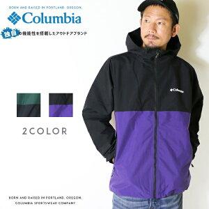 Columbia コロンビア アウター ジャケット マウンテンパーカー ウインドブレーカー パーカー ジップアップ 長袖 メンズ 国内正規品 インポート ブランド 海外ブランド アウトドアブランド PM3844