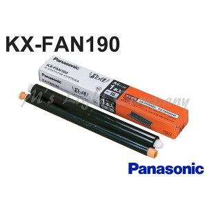 パナソニック KX-FAN190 普通紙ファクス用インクフィルム 15m 1本入 『KXFAN190』