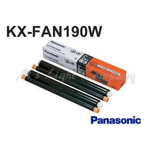 パナソニック KX-FAN190W 普通紙ファクス用インクフィルム 15m 2本入 『KXFAN190W』