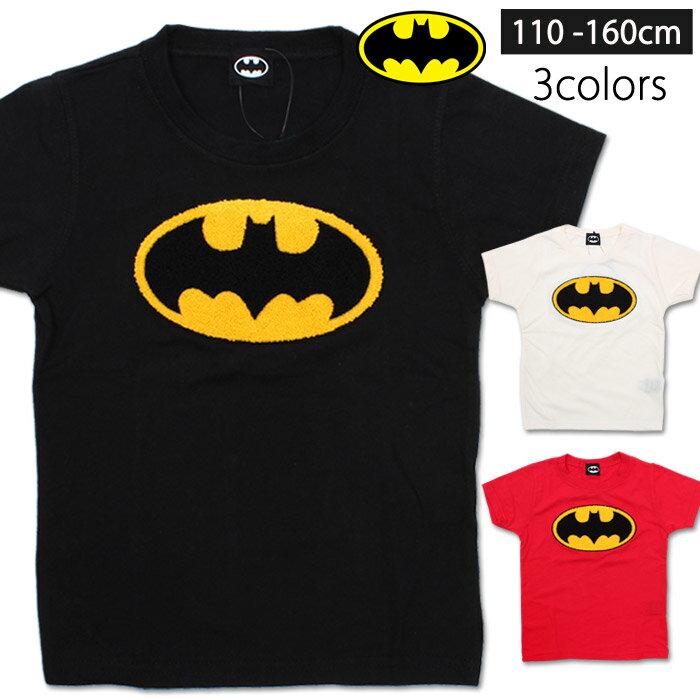 トップス, Tシャツ・カットソー  T T T 110cm 120cm 130cm 140cm 150cm 160cm BS29-00