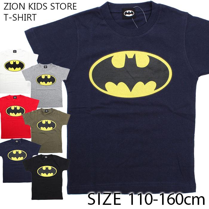 トップス, Tシャツ・カットソー  T T T 100 110cm 120cm 130cm 140cm 150cm 160cm BS29-04