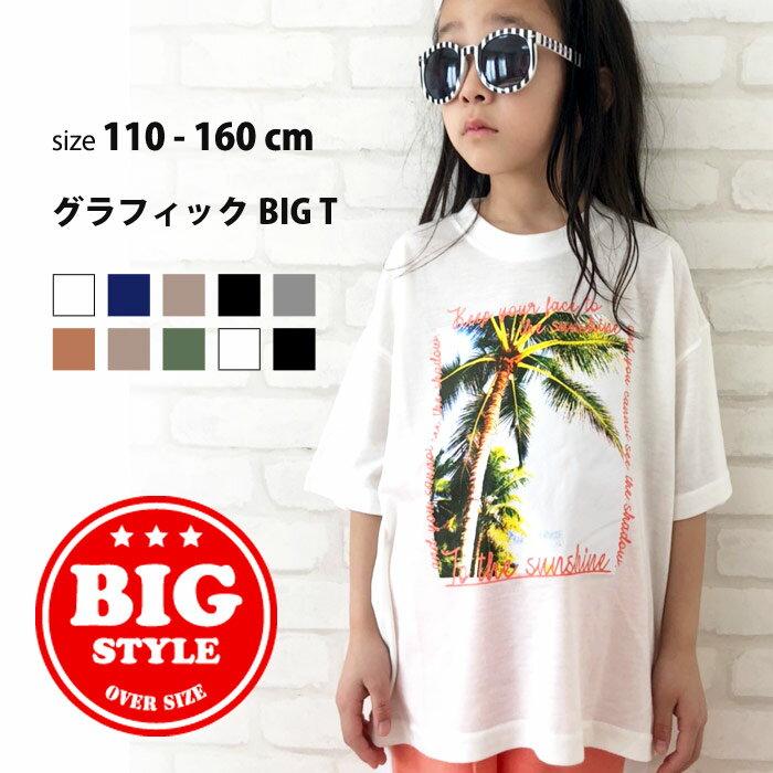 トップス, Tシャツ・カットソー  T 5 520-09