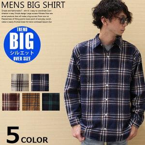 《スーパーSALE 10%OFF》 【送料無料】 メンズ ネルシャツ 長袖シャツ カジュアル BIGシャツ ビッグシャツ ビッグサイズ ゆったり 大きめ チェック アメカジ M L 「849-75」