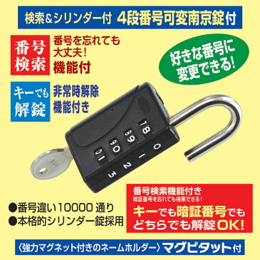 【送料無料(一部地域除く)】【代引不可】介護用品 徘徊防止 鍵 玄関ドア 徘徊対策 認知症介護用品 認知症 鍵 ひとりで出掛けないで(外開き一枚扉用)ロック610BK ブラック GT810051 送料無料 (210614) 【GT】