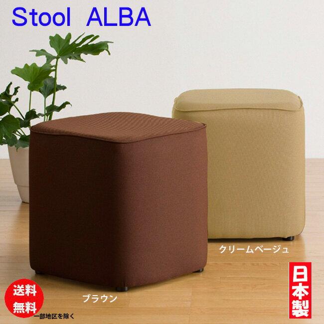◆【送料無料】国産 角型 ボックススツール アルバ s6538(290320-kr) 【KH】角椅子【ms】