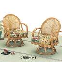 【送料無料】(人気商品)籐(ラタン) 回転座椅子ハイタイプ2脚組S-34set(250928) rattan【IE】