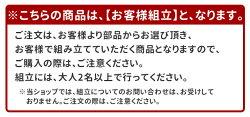 ◆【送料無料】日本製パーティションパネル1200×1850オフィスパーテーション仕切り【】【VT】【ms】