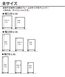 ◆【送料無料】パーテーションジップリンク2W1200×H1200YSNP120S(270052)林製作所事務所応接オフィス家具パーティション【VT】【ms】