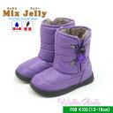 楽天【キッズ ブーツ】ウインターブーツ Mix Jelly MEG-1313 カラフル 全5color 冬靴 冬用 子供 [13.0cm-19.0cm]【楽ギフ_包装】【楽ギフ_のし宛書】