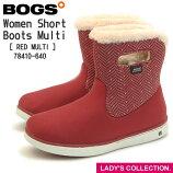 【BOGS】WomenShortBootsMulti(ボグスレディースショートブーツマルチ)78410640(REDMULTI)防水防滑保温ボアショートブーツ
