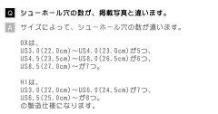 【CONVERSE】CANVASALLSTAROX(コンバースキャンバスオールスターロー)定番カラー全8色[ホワイト・レッド・ブラック・ネイビー・オプティカルホワイト・ブラックモノクローム・チャコール・マルーン]【送料無料】
