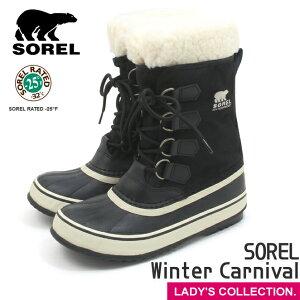 【ソレル】ウィンター カーニバル SOREL Winter Carnival Black/Stone レディース ビーンブーツ ウィンター スノー 防寒 冬用 黒 人気 23-25cm NL1495-011