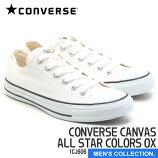 【CONVERSE】CANVASALLSTARCOLORSOX(コンバースキャンバスオールスターカラーズロー)WHITE/BLACK1CJ606ユニセックス・メンズサイズ