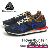 【FlowerMountain】ASUKACloudFM06002BLACK(フラワーマウンテン飛鳥雲ブラック)倉敷帆布刺し子ユニセックス・レディースサイズ