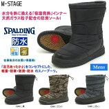 足元あったか♪【SPALDING】スポルディングスノーフィールドSF-246吸湿発熱スノーブーツ全3色(黒・サンド・グレー)幅:4E冬用・防寒靴メンズ