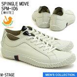 【SPINGLEMOVE】スピングルムーブSPM-106WHITE(ホワイト)メンズローカットスニーカーmadeinjapanハンドメイド手作り革靴【送料無料】