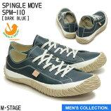【SPINGLEMOVE】スピングルムーブSPM-110DARKBLUE(ダークブルー)[メンズサイズ]madeinjapanハンドメイド(手作り)スニーカー(革靴)【送料無料】