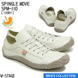 ポイント10倍!!【SPINGLEMOVE】スピングルムーブSPM-110IVORY(アイボリー)[メンズサイズ]madeinjapanハンドメイド(手作り)スニーカー(革靴)【送料無料】