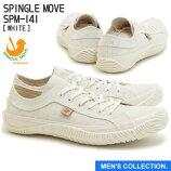 【SPINGLEMOVE】スピングルムーブSPM-141WHITE(ホワイト)madeinjapanハンドメイド手作りスニーカー革靴メンズ