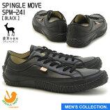 【SPINGLEMOVE】スピングルムーブSPM-241BLACK(ブラック)madeinjapanハンドメイド(手作り)スニーカーメンズ革靴【送料無料】