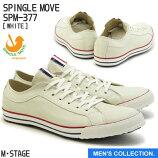 ポイント10倍!【SPINGLEMOVE】スピングルムーブSPM-377WHITE(ホワイト)[メンズサイズ]madeinjapanハンドメイド(手作り)スニーカー(革靴)【送料無料】