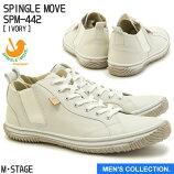 ポイント10倍!【SPINGLEMOVE】スピングルムーブSPM-442IVORY(アイボリー)メンズmadeinjapanハンドメイド(手作り)スニーカー(革靴)【送料無料】