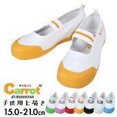 1600��→1220�ߢ������å�(Carrot)����/�巤(�ϡ��ե���������/������/���擄��/�Ҷ���/���塼��/�������륷�塼��/����åݥ�/��/��/��/�忧/��/�����/��)[�Ҷ���]�ڤ����ڡۢ�������ԲĢ�