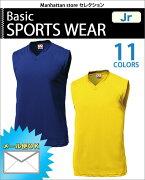 バスケット ノースリーブ プラクティスシャツ プラシャツ トレーニング ユニフォーム Tシャツ ベーシック スポーツ