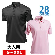 ポロシャツ シンプル プラクティスシャツ トレーニング ユニフォーム ベーシック スポーツ