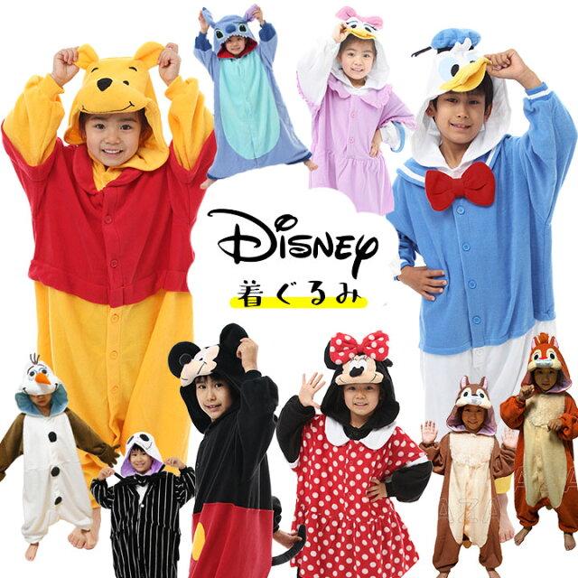 4d13d717e20ff  セール  子供用  ディズニー 衣装 コスチューム Disney なりきり着ぐるみ (ミッキー ミニー