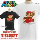 スーパーマリオ SUPER MARIO 大人用 半袖Tシャツ(スーパーマリオ グッズ tシャツ メンズ レディース おもしろTシャツ 半袖 綿100% ホワイト ブラック)【大人用】