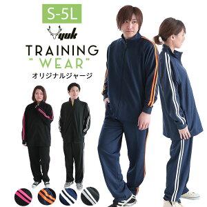 【S-5L】ジャージ 上下 メンズ レディース 大きいサイズ ゆったり (LL 3L 4L 5L XL O XXL XO S M L ルームウェア スポーツウェア サッカー ランニング ジムウェア フィットネスウェア 黒 紺 大人用 YUK ユック【大量注文可能】