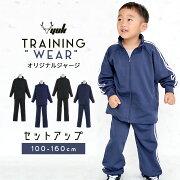 オリジナル ジャージ ジュニア スポーツ サッカー ランニング ブランド