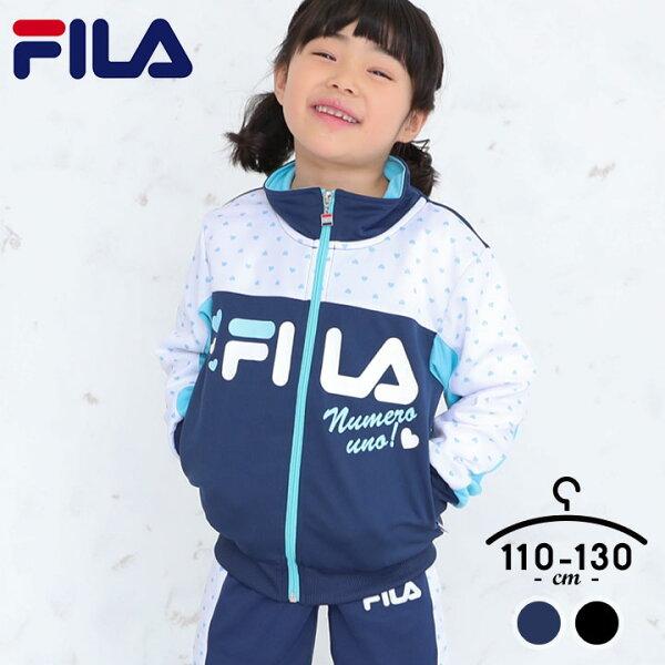 フィラジャージ上下セットキッズ女の子110120130cm子供用ジャージ上下スポーツブランドセットアップウェアピンク水色かわいい