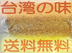 台湾屋台(夜市)でおなじみアイギョクシです!全国送料込【代引不可】【ポスト投函送料無料】業...