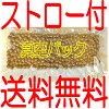 【代引不可】【送料無料】珍珠王粉圓(パールミルクティーのパール)200g【ブラックタピオカ】<お試し>レビューを書いてストロープレゼント!
