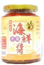 台湾澎湖諸島名産の調味料です。貝柱・えび・小魚・等をメインに作られた抜群の味!【送料無料...