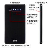 【送料無料】USB出力ポートを2ポート搭載した5000mAhのスマートフォン・タブレット用薄型モバイルバッテリー。レッド。[BTL-RDC7R]【サンワサプライ】02P07Feb16