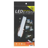 【送料無料】手軽に持ち運びができるバータイプLEDライト。USB充電式・ホワイト。[USB-TOY90W]【サンワサプライ】P23Jan16