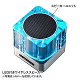 【送料無料】色のLED照明と豊かな音質のワイヤレスサウンドを同時に楽しめるBluetooth対応ワイヤレススピーカー。ブラック。[MM-SPBT2BK]【サンワサプライ】02P07Feb16