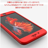iPhone7PlusケースiPhone6Plus保護ケースリング付き衝撃防止iPhone6sスタンド機能アイフォン6s7ケース携帯カバーiPhone7plusフルボディカバーiPhone6s7全面保護ガラスフィルムフルラウンド【メール便送料無料!代引き不可!】