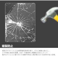 iPadPro10.5タブレットブルーライト液晶保護フィルiPadPro10.5対応強化ガラスフィルム液晶保護ガラスフィルムブルーライトカットブルーライト[AGC旭硝子ガラス使用]超薄型耐指紋撥油性高透過率自己吸着ラウンドエッジ加工