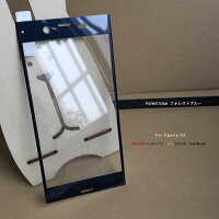 XperiaXZSO-01JSOV34ガラスフィルム炭素繊維3D曲面全面XperiaXZフィルム四色選択ソフトフレーム0.15mm極薄耐衝撃99%高透過率【メール便送料無料!代引き不可!】