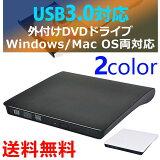 外付け ポータブル DVDドライブ USB3.0 対応 超高速 外付けDVD ±RW/CD-RW 読み込み 書き込み ドライブ 携帯型 高速24X 静音 外付けプレイヤー Window / Linux / Mac OS 三対応
